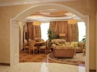 Арки в интерьере гостиной — оформляем стильно! 107 фото идей от профи!