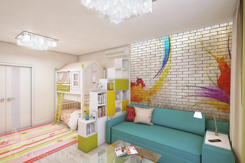 Как из зала сделать детскую и гостиную